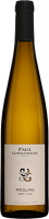 Domaine Ginglinger - Riesling - 2018