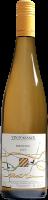 Domaine Albert Mann - Riesling 'Cuvée Albert' - 2017